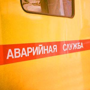 Аварийные службы Тбилисской