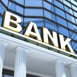 Банки Тбилисской