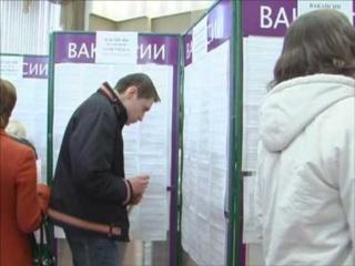 Центры занятости Тбилисской