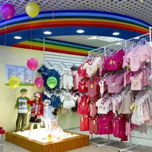 Детские магазины Тбилисской