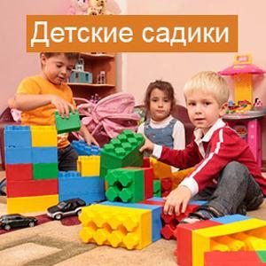Детские сады Тбилисской
