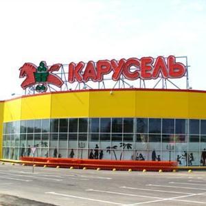 Гипермаркеты Тбилисской