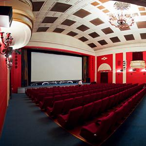 Кинотеатры Тбилисской