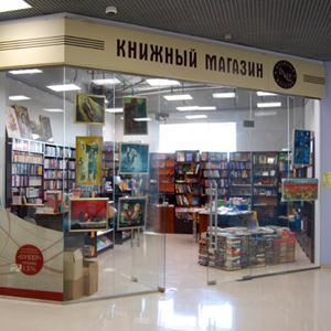 Книжные магазины Тбилисской