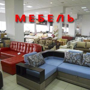 Магазины мебели Тбилисской