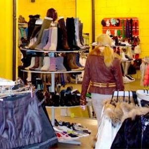 Магазины одежды и обуви Тбилисской