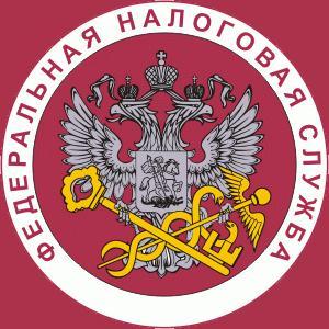 Налоговые инспекции, службы Тбилисской