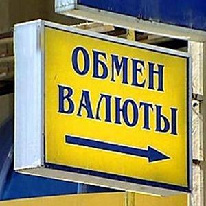 Обмен валют Тбилисской