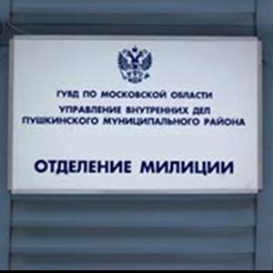 Отделения полиции Тбилисской