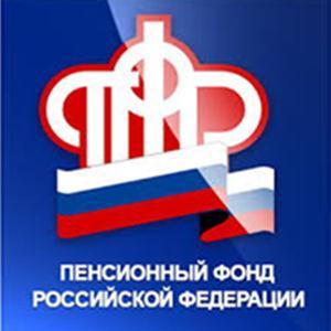 Пенсионные фонды Тбилисской