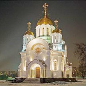 Религиозные учреждения Тбилисской