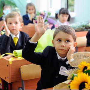 Школы Тбилисской