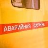Аварийные службы в Тбилисской