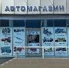 Автомагазины в Тбилисской