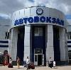 Автовокзалы в Тбилисской