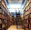 Библиотеки в Тбилисской