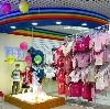 Детские магазины в Тбилисской