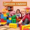 Детские сады в Тбилисской