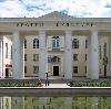 Дворцы и дома культуры в Тбилисской