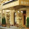 Гостиницы в Тбилисской