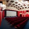 Кинотеатры в Тбилисской