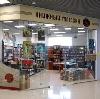 Книжные магазины в Тбилисской