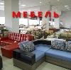 Магазины мебели в Тбилисской