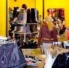 Магазины одежды и обуви в Тбилисской