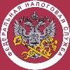 Налоговые инспекции, службы в Тбилисской