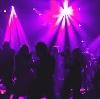Ночные клубы в Тбилисской
