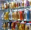 Парфюмерные магазины в Тбилисской