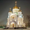Религиозные учреждения в Тбилисской