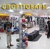 Спортивные магазины в Тбилисской