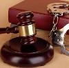 Суды в Тбилисской