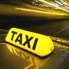 Такси в Тбилисской