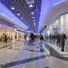 Торговые центры в Тбилисской