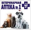 Ветеринарные аптеки в Тбилисской