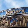 Зоопарки в Тбилисской