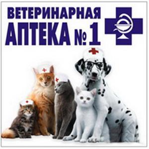 Ветеринарные аптеки Тбилисской
